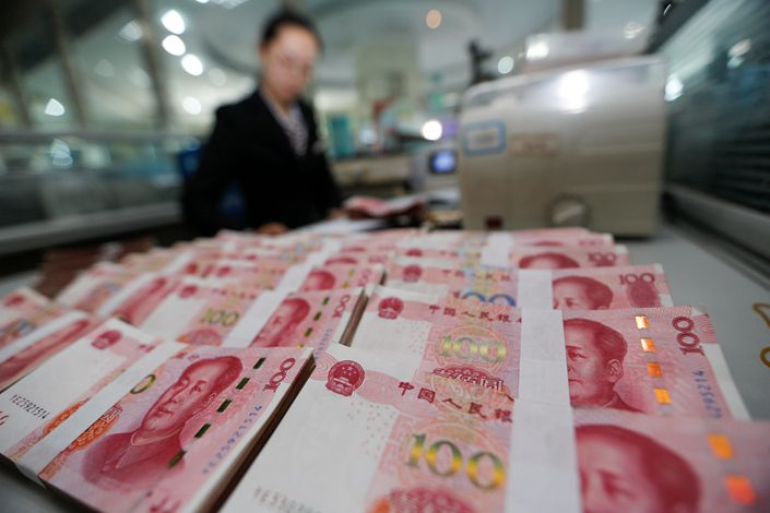 Banks in September extended 40% more new yuan loans compared with August. Photo: VCG