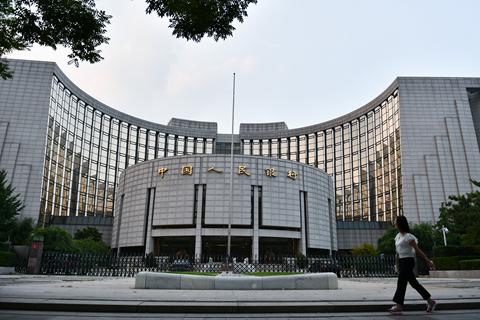 """建立金融安全网 中国央行何时扮演""""最后贷款人""""?"""