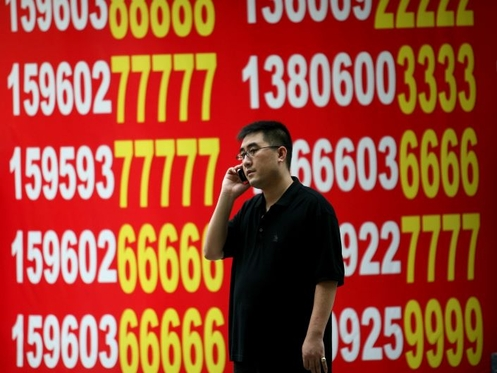 China Nails Down Timeline for Long-Awaited Mobile Number Portability Program: Report