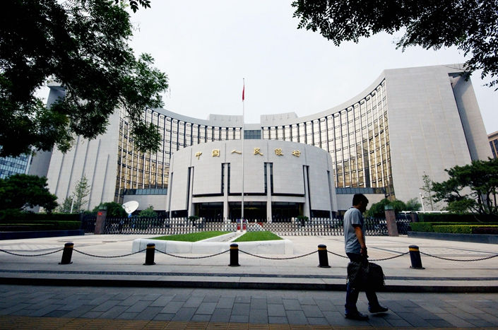 The headquarters of the People's Bank of China in Beijing, Sept. 2, 2019. Photo: VCG