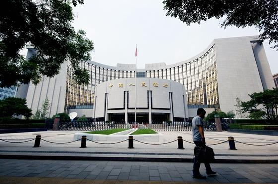 Central Bank Downplays Concerns of Spiraling Inflation