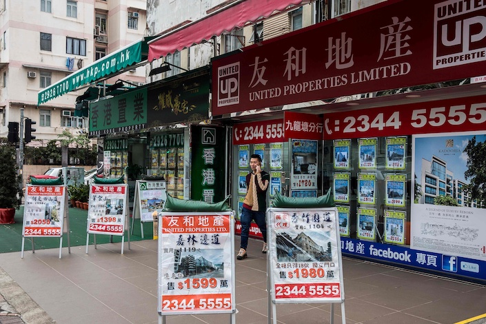 A real estate agents office in the Kowloon district of Hong Kong in January 2019.  Photo: VCG