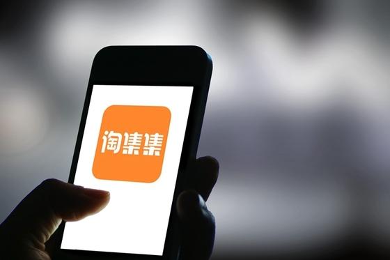 E-Commerce Platform in Crisis After Spending $225 Million in Merchants' Cash