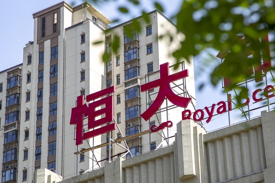 Property Giant Evergrande Pays 12% in New Bond Financing