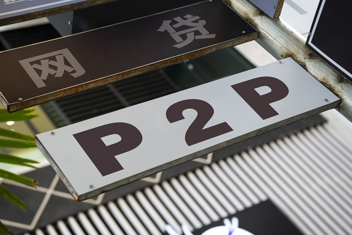 Hunan province has banned all P2P lending in its jurisdiction. Photo: VCG