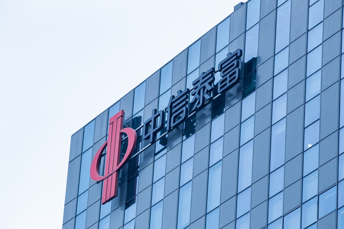 The Citic Pacific building in Shanghai, Sept. 10, 2019. Photo: IC Photo