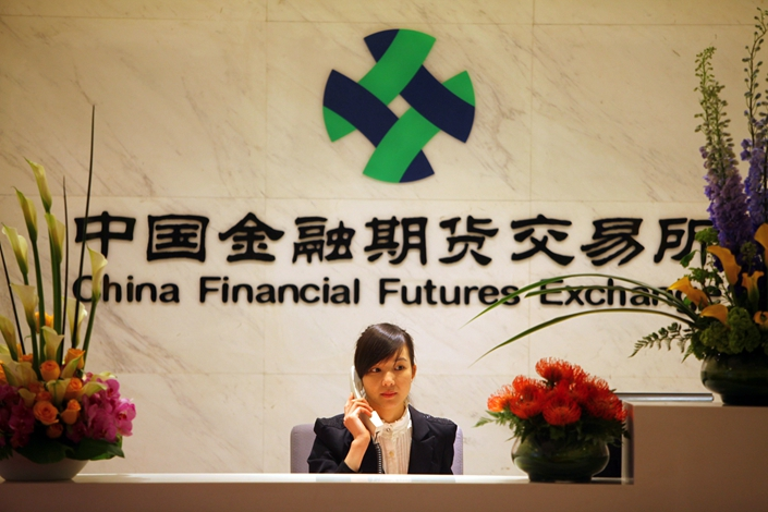 CFFEX provides trading and clearing services for financial futures, options and other derivatives. Photo: VCG