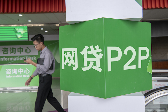 Regulators are working on a transforming plan for online P2P lenders. Photo: IC Photo