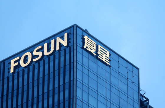 China's Fosun Studies Bid for German Pudding Tycoons' Private Bank