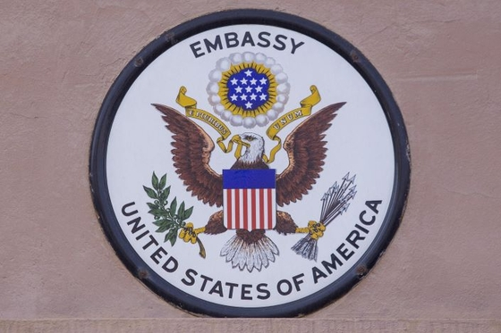 U.S. Embassy Says STEM Student Visas Still Subject to Administrative Processing