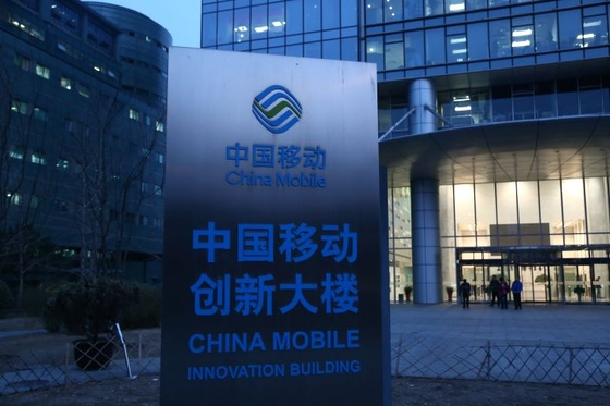 China Mobile, Unicom Stocks Slump After 'Disappointing' Earnings