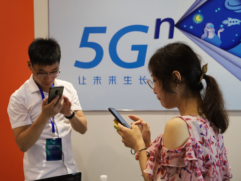 China's MIIT Calls for Exit of 2G, 3G to Make Room for 5G