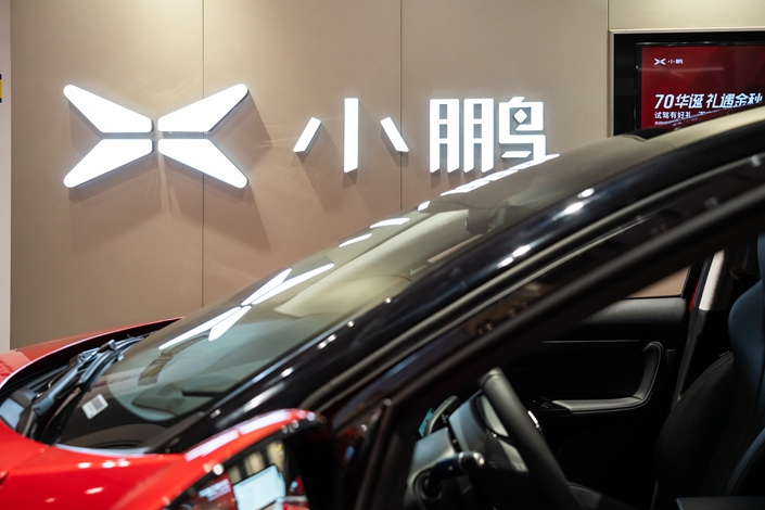 The Xpeng G3 electric car sits on display in Guangzhou, South China's Guangdong province, on Oct. 3. Photo: VCG