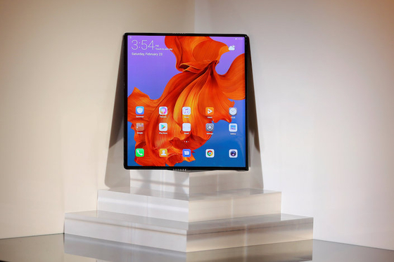 Huawei to Start Sales of $2,400 Foldable Phone Next Month