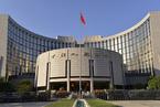 彭文生:中国如何维护正常的货币政策空间