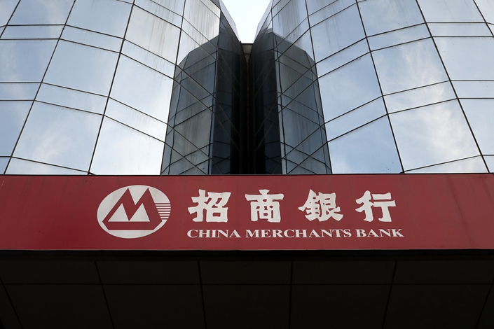 A China Merchants Bank office in Beijing, Aug. 8, 2019. Photo: VCG