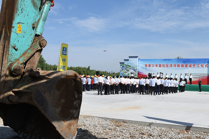 The opening ceremony of a PPP urban construction project in Zhangjiakou, Hebei province, Aug. 23. Photo: VCG