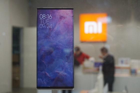 Mainland Stock Buyers Finally Get a Taste of Xiaomi, Meituan