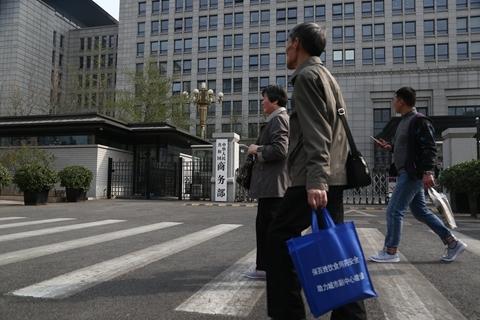 商务部:刘鹤下周率团访美 签署第一阶段协议