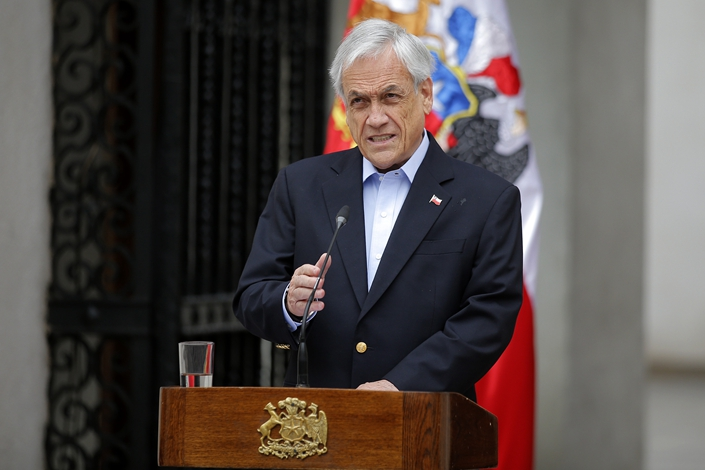 Chilean President Sebastián Piñera. Photo:VCG