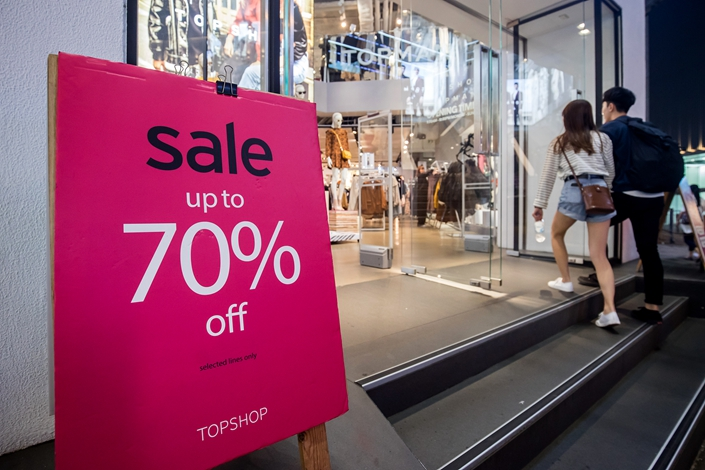 A branch of retailer Topshop in Hong Kong's Central district on Oct. 27. Photo: VCG