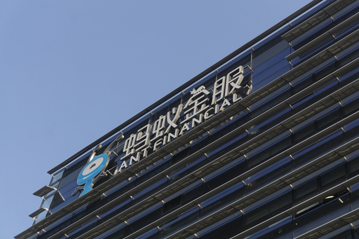 Ant Financial's headquarters in Hangzhou, Zhejiang province on March 10, 2018. Photo: VCG