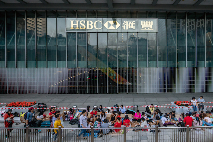HSBC and other major Hong Kong banks cut key benchmark rates. Photo: VCG