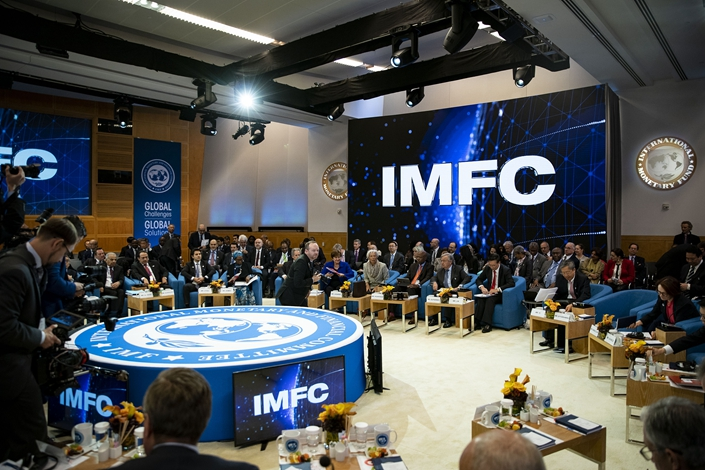 An International Monetary Fund Committee plenary session begins at the annual meetings of the International Monetary Fund and World Bank Group in Washington on Saturday. Photo: VCG