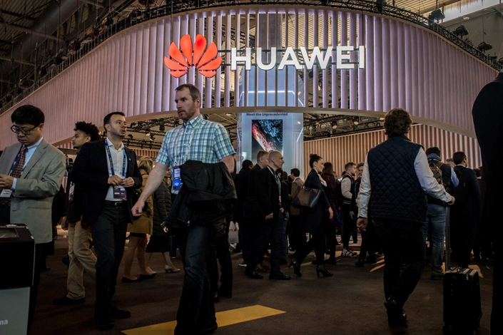 Huawei's booth at the Mobile World Congress in Barcelona on Feb. 25. Photo: IC Photo