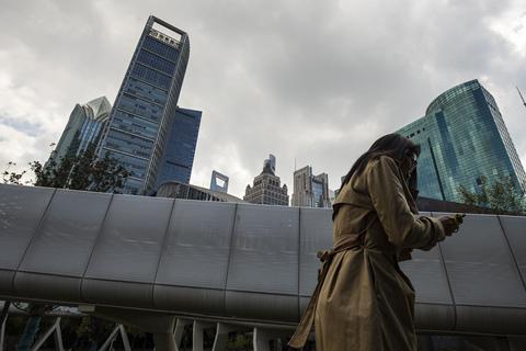 人民大学报告:提升中国国际地位关键靠深层次改革