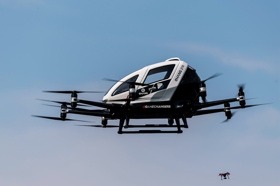 Air-Taxi Maker Looks for Lift With Wall Street Listing Plan