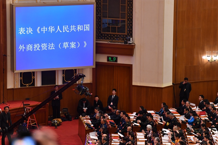 As the trade war raged earlier this year, China's top legislature passed the new Foreign Investment Law to replace the three landmark laws from the 1970s and 1980s on foreign investment. Photo: IC Photo