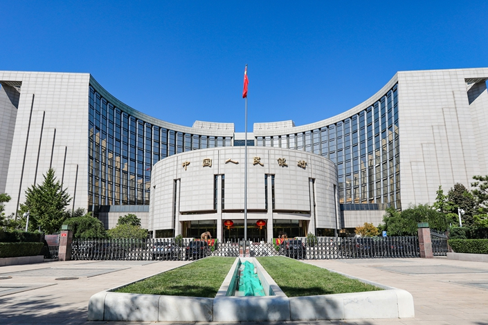 The People's Bank of China. Photo: VCG