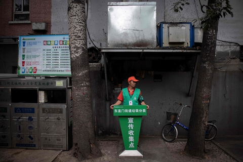 专家:反对垃圾分类推广厨余垃圾粉碎机