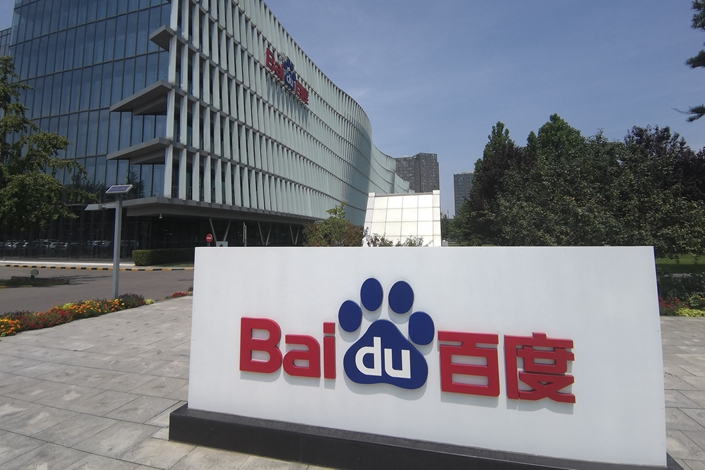 10 Years of Caixin: Baidu's Dangerous Ad Game