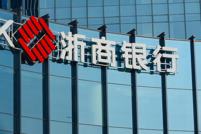 Anbang's stake in Zheshang Bank is listed for nearly 6.9 billion yuan. Photo: VCG