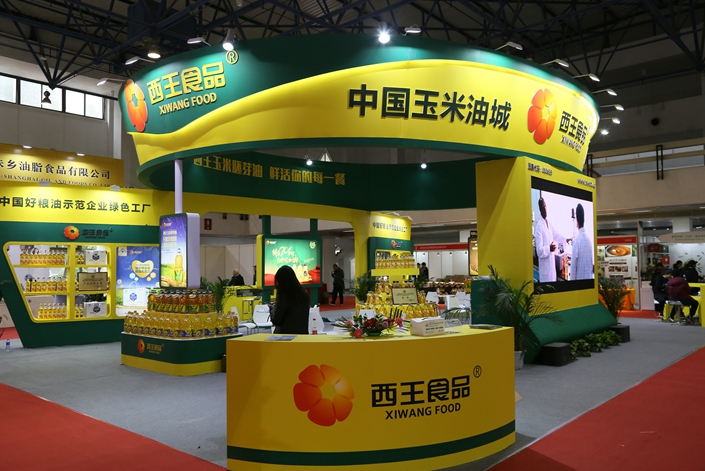 Corn oil produced by Xiwang Group stands at an industry expo in Beijing on Nov. 6. Photo: VCG
