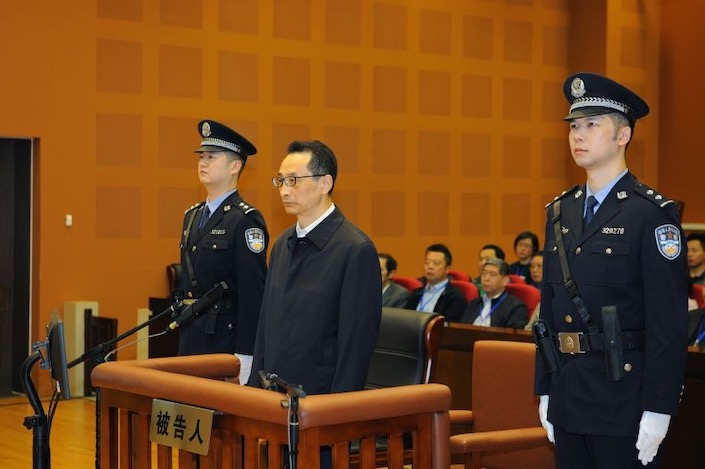 Former Beijing Vice Mayor Chen Gang appeared in court for his bribery trial. Photo: Intermediate People's Court of Nanjing