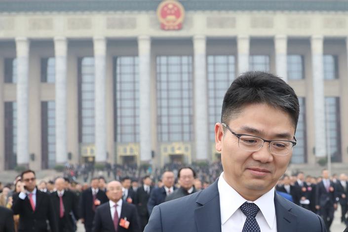 JD.com Chairman Richard Liu. Photo: VCG