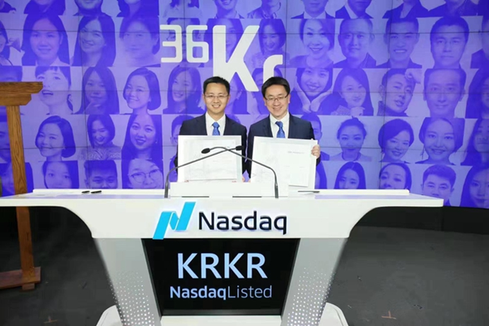 36Kr CEO and Co-Chairman Feng Dagang (right), and Liu Chengcheng, the company's founder and co-chairman, pose for a photo Friday at the trading debut of the company's shares on the Nasdaq in New York. Photo: IC Photo