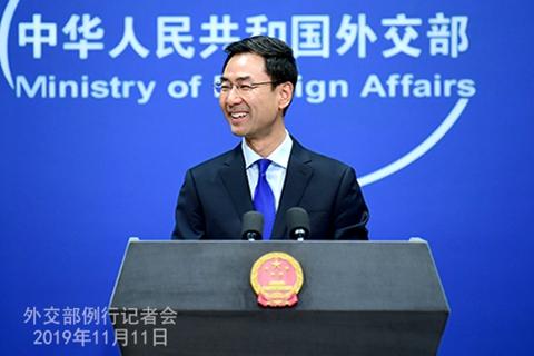 外交部回应美涉藏言论:干涉内政必遭国际社会反对