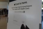 Apple Card被投诉,大亨为啥也在乎信用额度