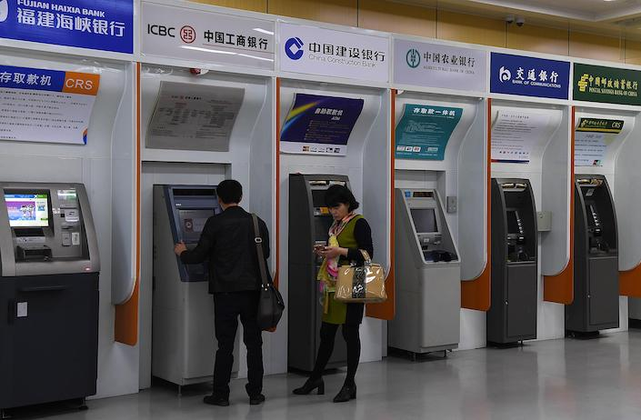 China's banking sector has been rattled by two bank runs in less than two weeks. Photo: VCG