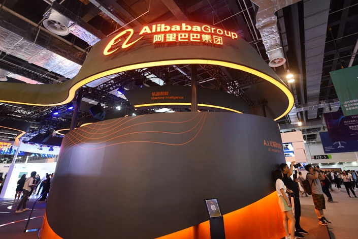 Alibaba is one of the world's most valuable companies, with a current market capitalization of nearly $500 million.  Photo: IC Photo