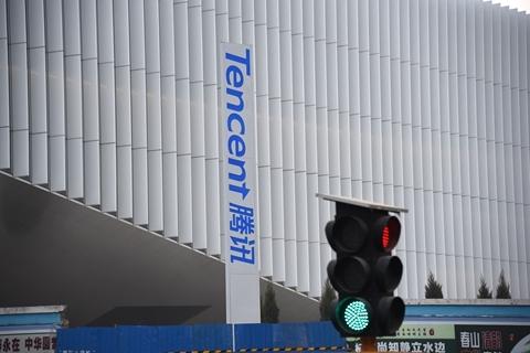 Tencent三季报营收不及预期 广告收入增速放缓