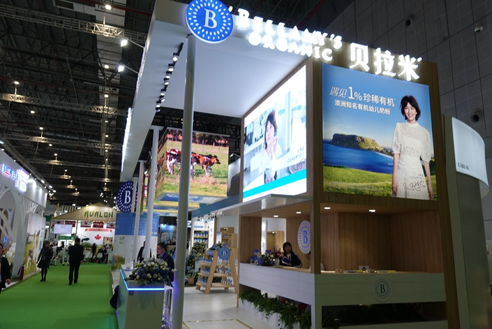 Bellamy's booth at the 2nd China International Import Expo in Shanghai, Nov. 8. Photo:  VCG