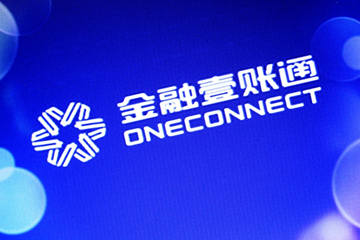 OneConnect announced Nov. 13 that it had submitted an IPO prospectus to the U.S. Securities and Exchange Commission. Photo: IC Photo