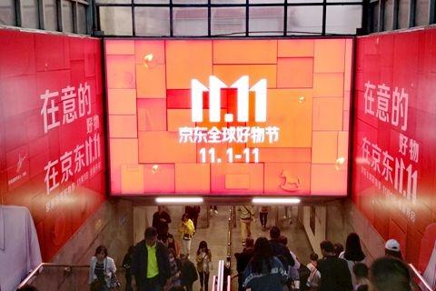 """京东阿里""""双十一""""商标战延烧   国家常识产权局成被告"""
