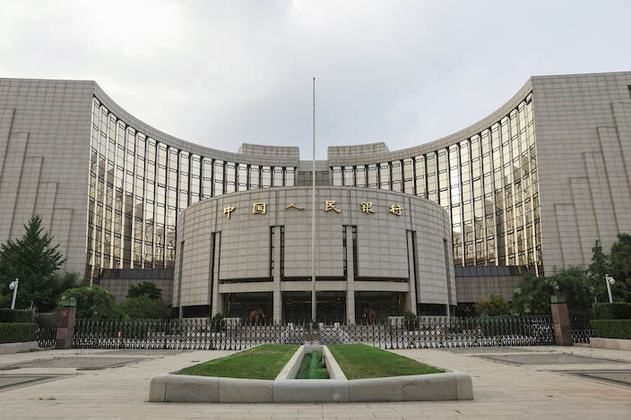 China's central bank slashed short-term policy rates to bolster a slowing economy. Photo: VCG