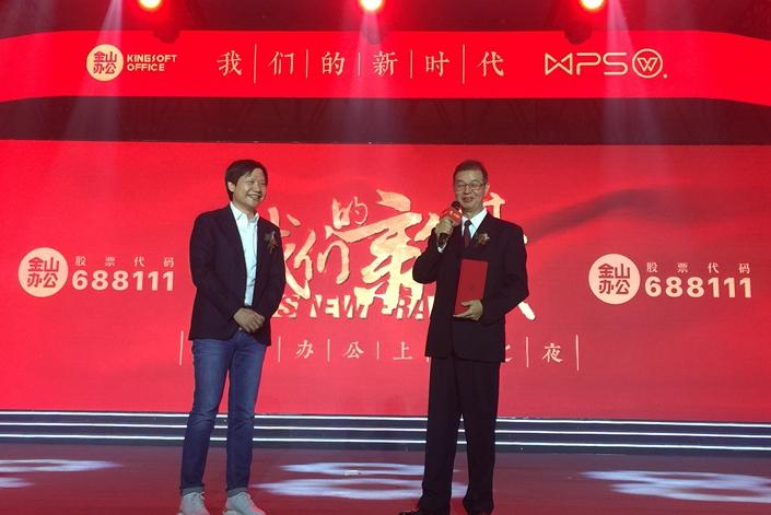 Xiaomi co-founder Lei Jun (left) and Kingsoft's former chief executive Qiu Bojun on Nov. 18 in Shanghai. Photo: VCG
